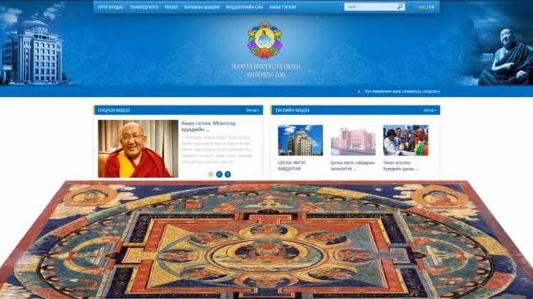 Arjia Rinpoche on WordPress
